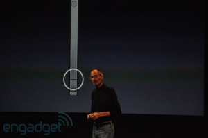 iPhone4 antenna